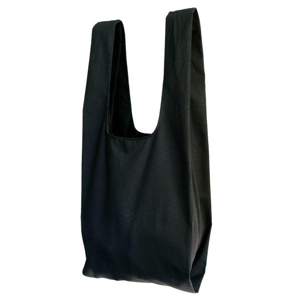 Bio pamutvászon bevásárló táska